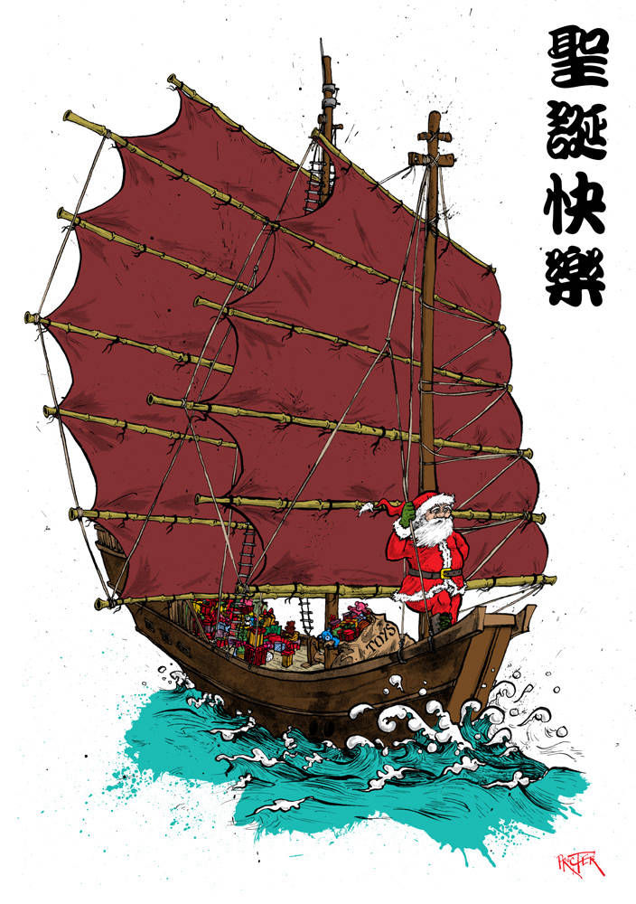 Santa sailing an iconic Hong Kong Junk boat with Christmas presents